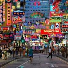 7 เหตุผลที่ไม่ควรพลาดการเรียนต่อที่ฮ่องกง