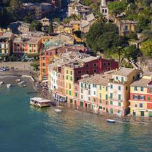 Neden İtalya'da Eğitim?