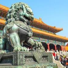 Cara Mendaftar ke universitas di Cina