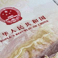Çin'de Öğrenci Vizesine Nasıl Başvuru Yapılır?